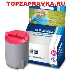 картридж CLP-M300A Magenta
