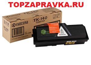 картридж TK-140 NEW