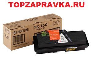 картридж TK-160 NEW