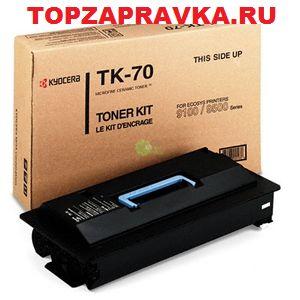 картридж TK-70 NEW