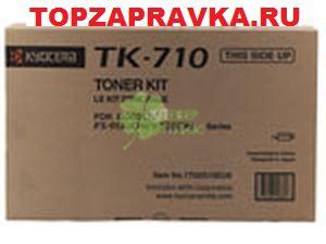 картридж TK-710