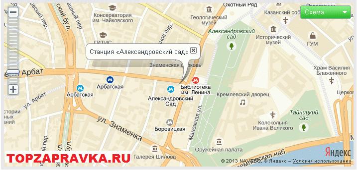 ремонт принтера, заправка картриджей метро «Александровский сад»