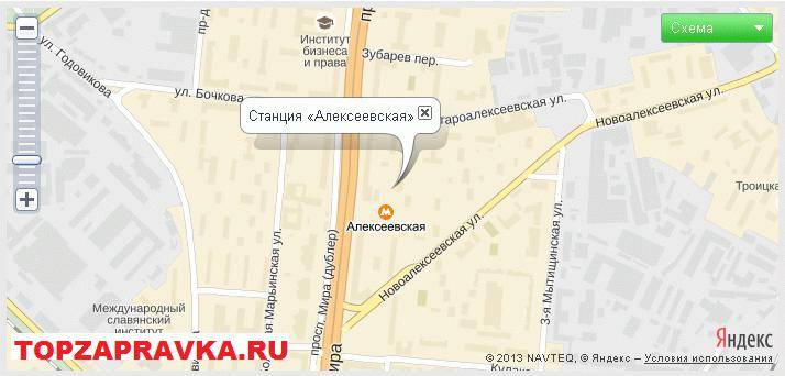 ремонт принтера, заправка картриджей метро «Алексеевская»