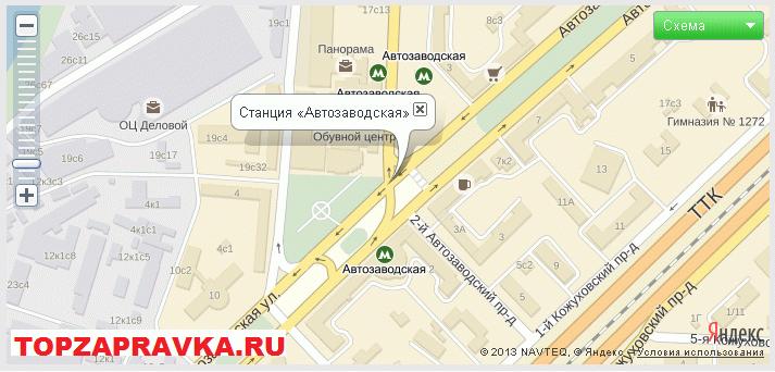 ремонт принтера, заправка картриджей метро «Автозаводская»