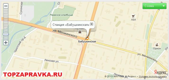 ремонт принтера, заправка картриджей метро «Бабушкинская»