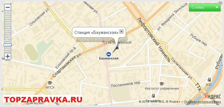 ремонт принтера, заправка картриджей метро «Бауманская»