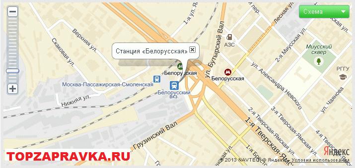 ремонт принтера, заправка картриджей метро «Белорусская»