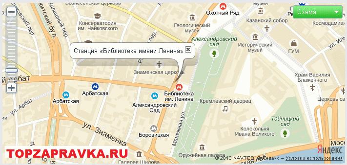 ремонт принтера, заправка картриджей метро «Библиотека имени Ленина»