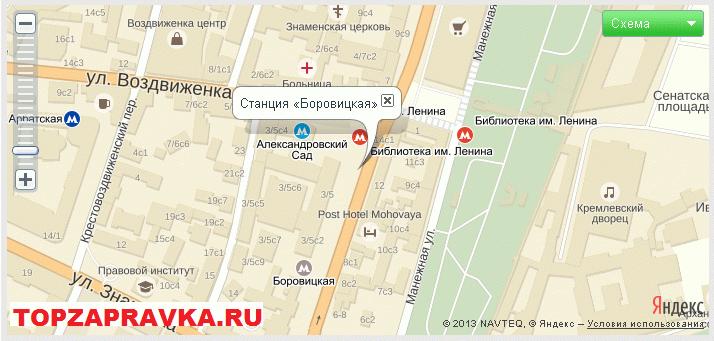 ремонт принтера, заправка картриджей метро Боровицкая