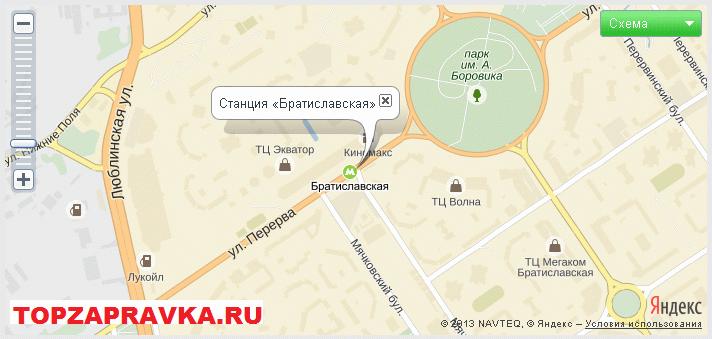 ремонт принтера, заправка картриджей метро «Братиславская»