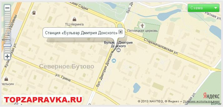 ремонт принтера, заправка картриджей метро «Бульвар Дмитрия Донского»