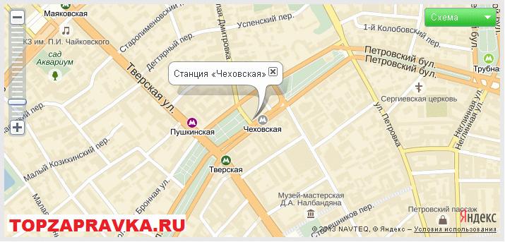 ремонт принтера, заправка картриджей метро Чеховская