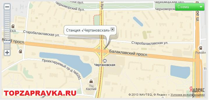 ремонт принтера, заправка картриджей метро «Чертановская»