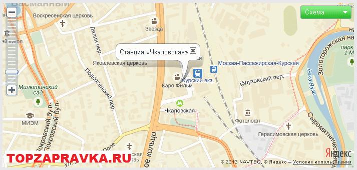 ремонт принтера, заправка картриджей метро «Чкаловская»