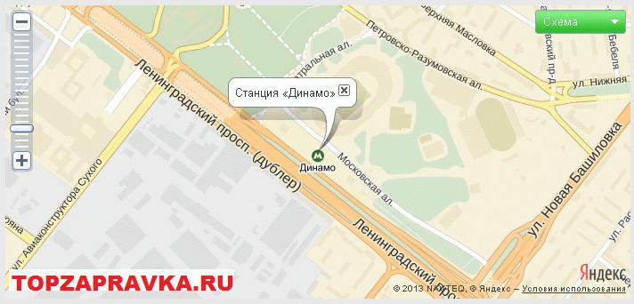 ремонт принтера, заправка картриджей метро «Динамо»