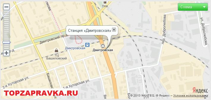 ремонт принтера, заправка картриджей метро «Дмитровская»