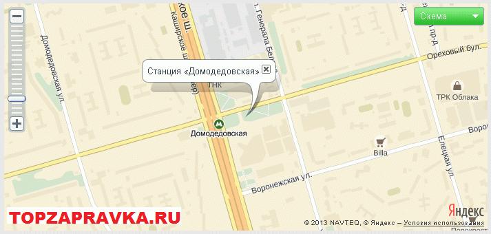 ремонт принтера, заправка картриджей метро «Домодедовская»