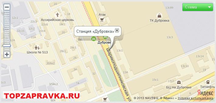 ремонт принтера, заправка картриджей метро «Дубровка»