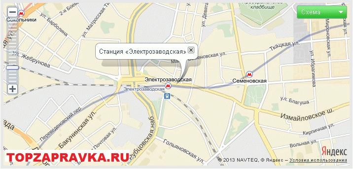 ремонт принтера, заправка картриджей метро Электрозаводская