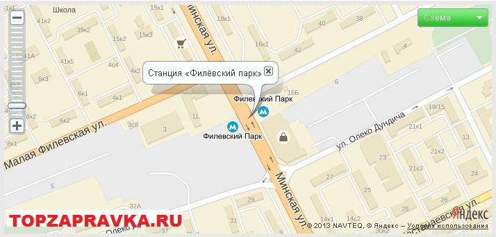 ремонт принтера, заправка картриджей метро «Филёвский парк»