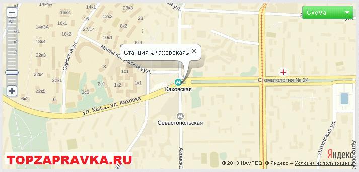 ремонт принтера, заправка картриджей метро «Каховская»
