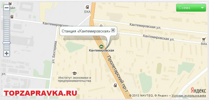 ремонт принтера, заправка картриджей метро «Кантемировская»