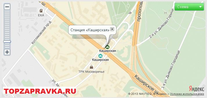 ремонт принтера, заправка картриджей метро «Каширская»