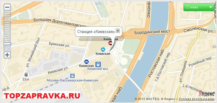 ремонт принтера, заправка картриджей метро «Киевская»