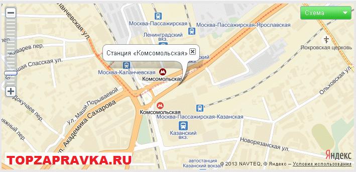 ремонт принтера, заправка картриджей метро «Комсомольская»