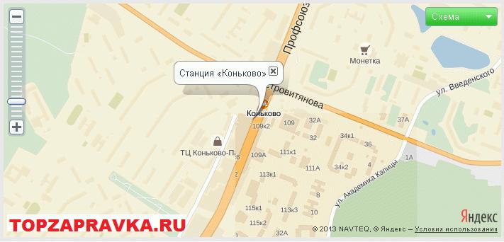 ремонт принтера, заправка картриджей метро «Коньково»