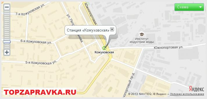 ремонт принтера, заправка картриджей метро «Кожуховская»
