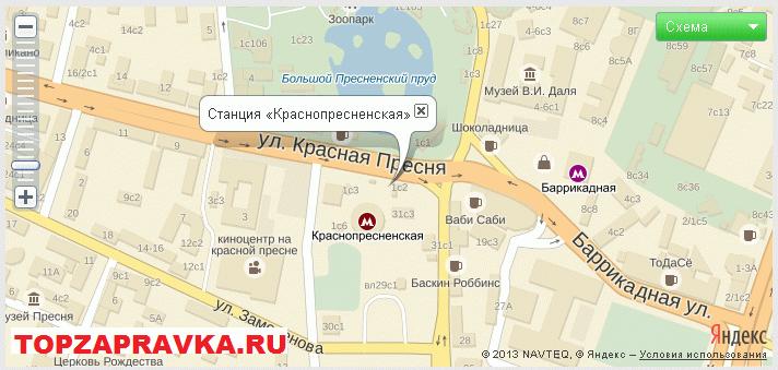 ремонт принтера, заправка картриджей метро «Краснопресненская»