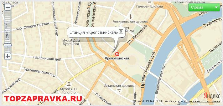 ремонт принтера, заправка картриджей метро «Кропоткинская»