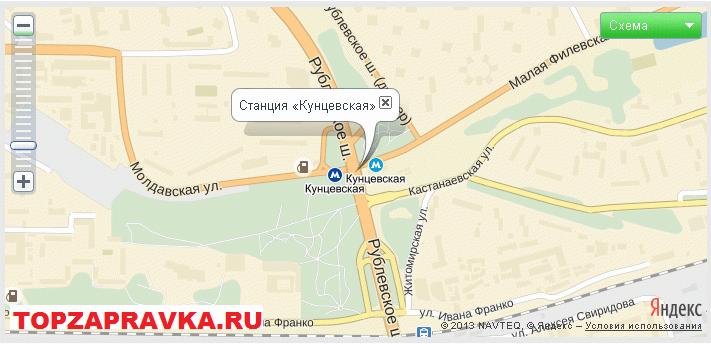 ремонт принтера, заправка картриджей метро «Кунцевская»