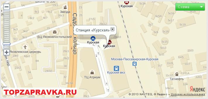 ремонт принтера, заправка картриджей метро «Курская»