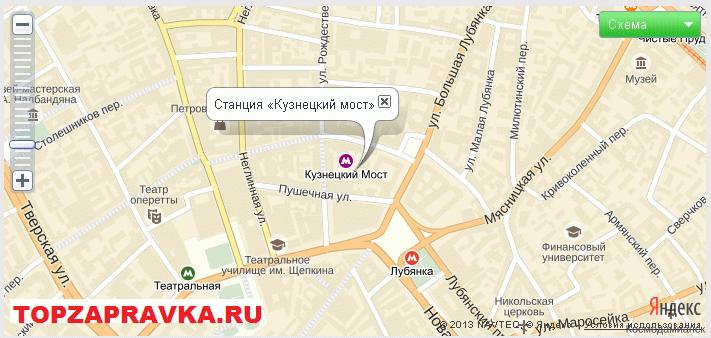 ремонт принтера, заправка картриджей метро «Кузнецкий мост»