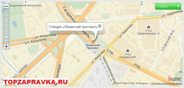 ремонт принтера, заправка картриджей метро «Ленинский проспект»