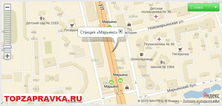 ремонт принтера, заправка картриджей метро «Марьино»