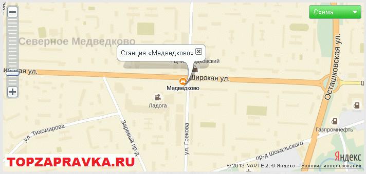 ремонт принтера, заправка картриджей метро «Медведково»