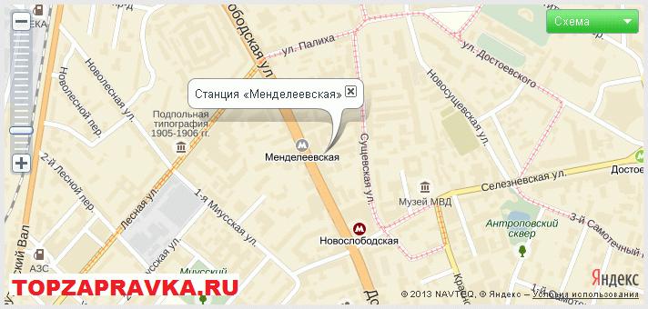 ремонт принтера, заправка картриджей метро «Менделеевская»