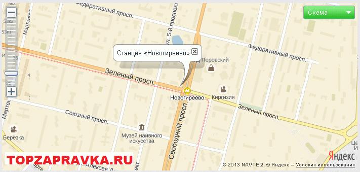 ремонт принтера, заправка картриджей метро Новогиреево