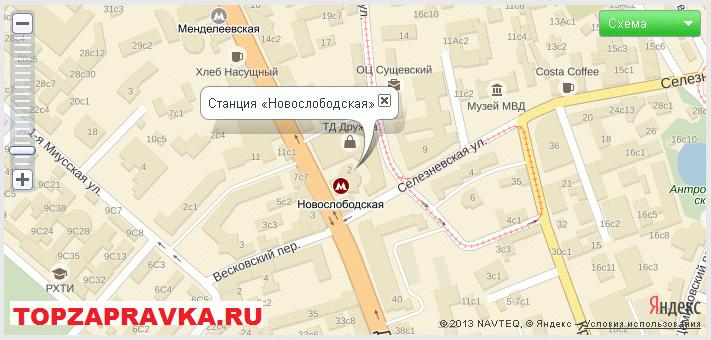 ремонт принтера, заправка картриджей метро «Новослободская»