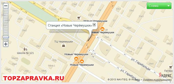 ремонт принтера, заправка картриджей метро Новые Черёмушки