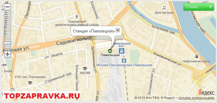 ремонт принтера, заправка картриджей метро «Павелецкая»