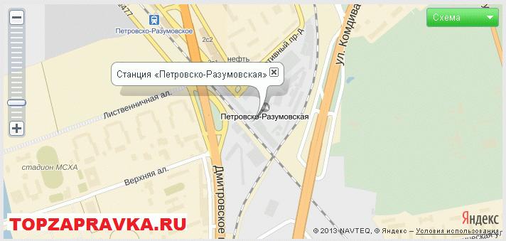 ремонт принтера, заправка картриджей метро «Петровско-Разумовская»