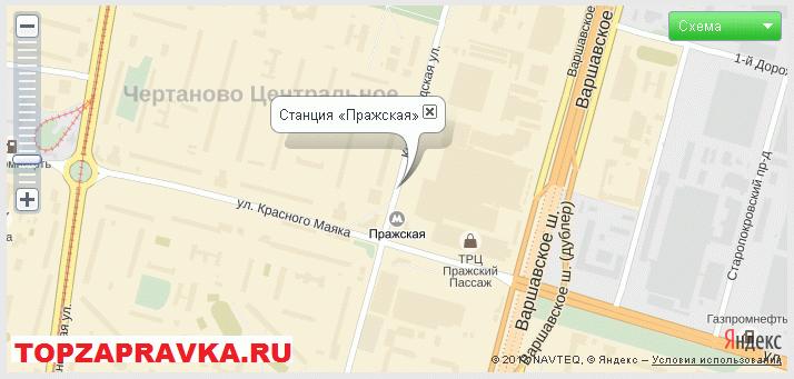 ремонт принтера, заправка картриджей метро «Пражская»