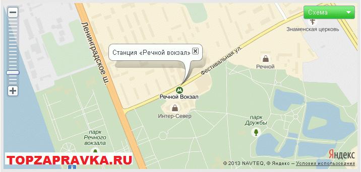ремонт принтера, заправка картриджей метро «Речной вокзал»