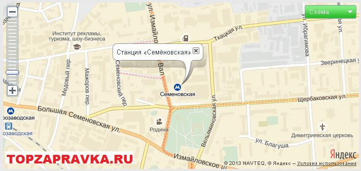 ремонт принтера, заправка картриджей метро «Семёновская»