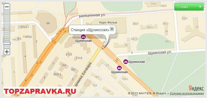 ремонт принтера, заправка картриджей метро «Щукинская»