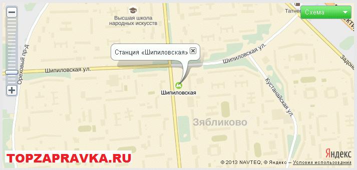 ремонт принтера, заправка картриджей метро «Шипиловская»